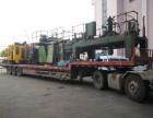 全國調度回程車 整車零擔 搬家搬廠 大件機械設備運輸
