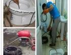 宜宾下水道疏通 地漏 厕所 菜池 马桶 换水龙头