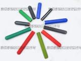 生产PVC把套 麻面工具手柄套厂家,生产中套价格,