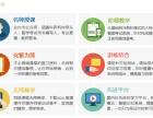 2017年广西南宁执业药师报什么班好?