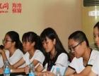 2017海南高考,三亚新思想教育老师陪你跃龙门