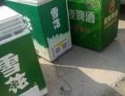 海信三门冰箱海尔全自动洗衣机