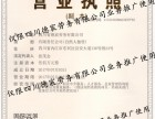 商丘/高薪/急招/建筑/普工/工厂/厨师/司机/正规企业