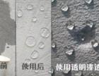 南宁卫生间楼房阳台地下室伸缩缝外墙防水补漏(免费查看)
