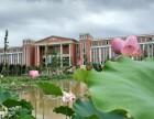 乐山医药科技学院成都校区有哪些优惠补助政策