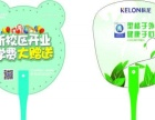 宁夏锦标百德广告设计印刷有限公司是一家,为企事业单