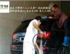 供应山东济宁朗驰免擦拭洗车液 省人工 省水电40%