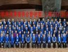 北京集体照大合影 毕业照 北京集体照 形象照拍摄