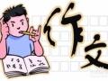 暑假补习班托管班,作业班作文阅读班