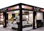 台州新时沏奶茶加盟/冷饮热饮/小饮品大市场 开店即赚