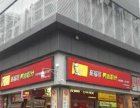 东门旺铺,特别适合奶茶小吃,便利店,特色美食等商家
