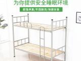 合肥工地床 架子床 双层床 上下铺床批发