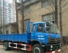 6.8米载货车,楚风载货车,便宜载货车,物流载货车