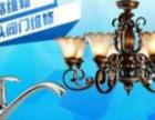 娄底维修灯具/马桶,维修水电