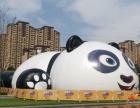 成都-熊猫岛乐园租赁暖场道具租赁