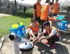 上海团队春游植树栽树烧烤埋锅造饭野炊娱乐团建活动