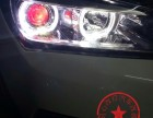 长安悦翔V7改灯 双光透镜 氙气灯 LED车灯不亮怎么办
