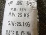 水泥增强剂甲酸钙厂家直销,专业生产饲料级