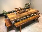 实木复古茶桌时尚餐桌原木老板桌经典画案简约时尚环保大气