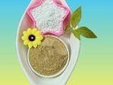 河北懿哲供應多微量元素飼料添加麥飯石粉 提供樣品
