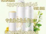 全国大型专业线化妆品代加工OEM定制企业\化妆品代加工工厂