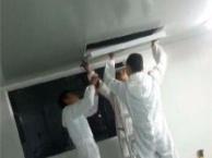 南通天祥清洗公司 专业空调清洁 中央空调风口清洗