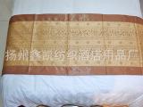 供应酒店客房布草 涤纶装饰布床尾垫