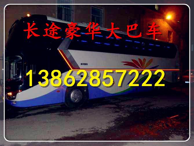 南通到梅州汽车时刻表*汽车票查询13862857222天天有车