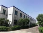 10000平米独门独院 有办公楼 车间 食堂和员工宿舍
