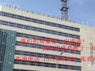 北京BGP独享带宽租用、北京服务器托管价格低价促销