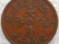 北京艺术品收藏公司求购一批古玩瓷器,玉器字画,古木雕收藏品