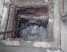 溆浦专业疏通厕所厨房下水道 马桶 化粪池清理打捞等服务