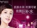 韩束加盟 化妆品 投资金额 50万元以上