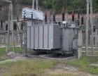 惠州配电房设备回收报价