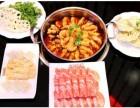 虾吃虾涮虾火锅加盟/主题小火锅加盟/主题小火锅加盟联系方式