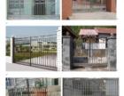 承接阳光棚、楼梯扶手、防盗网、铝合金门窗等