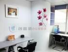 高效用的服务型办公室 小型便捷 非中介