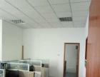 大王山工业区一路新出楼上600平公摊面积小厂房招租