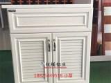 全铝家居型材批发 厂家直销 橱柜门板型材 蜂窝板