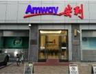 广宁安利产品哪里能买到广宁安利专卖店哪里有呀