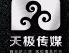 包装设计信阳标志logo设计信阳产品画册设计信阳VI设计海报