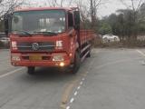 温江双流大货车B2培训天欣驾校货车驾驶证增驾车培训货车