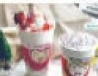 茶物语加盟 冷饮热饮 投资金额 1-5万元