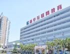 重庆新华电脑学校专注互联网教育