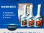 北京汽车蒸发箱免拆清洗套装汽车空调管道清洗剂 杀菌除臭