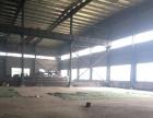 工业园 厂房 仓库 2000平米