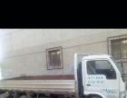 4.2米高低栏货车出租拉货搬家