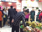 陕西开水果店选择火爆的果缤纷