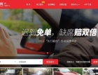 南宁婚车租赁上接亲网全国较大婚车网站价格实惠服务优