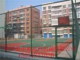 德阳11人制笼式足球场围网菱形孔围栏